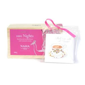 Naha Tea 1001 Nights
