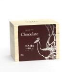 naha_chocolate_tea