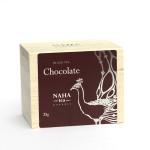 naha_chocolate_tea